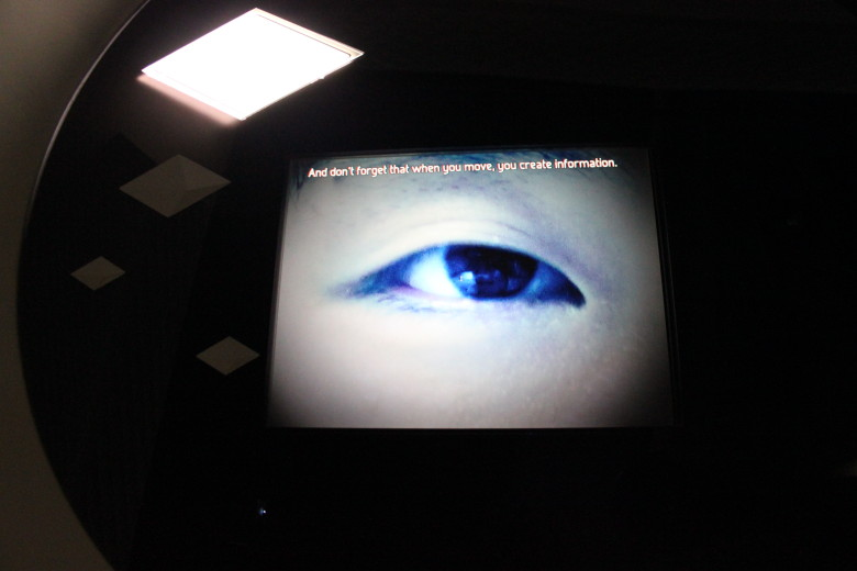 I am watching you in Anagura