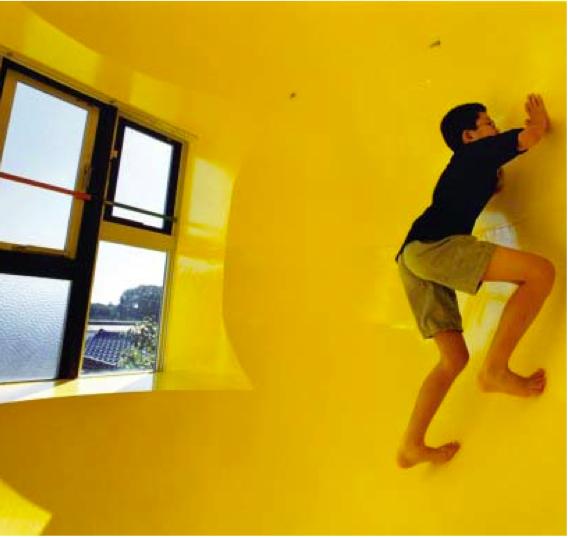 Reversible-Destiny-Lofts-Mitaka